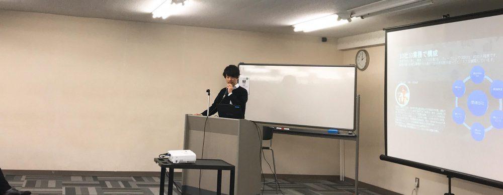 徳島で働こう!IT業界マッチングイベントにブースを出展させて頂きました