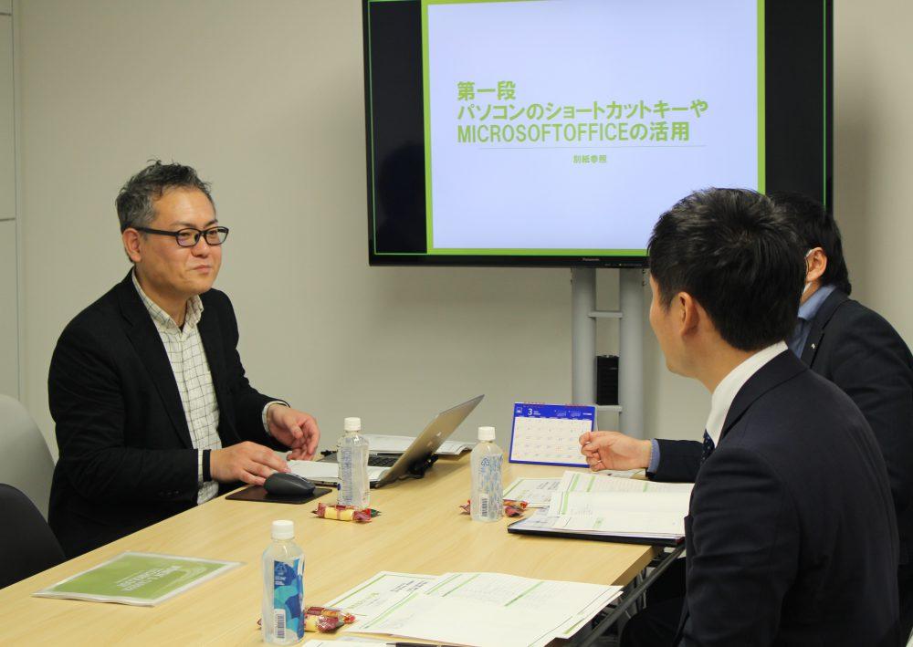 3月19日(火)法律事務所向けセミナー「ITのスキル向上による業務の効率化」を実施しました