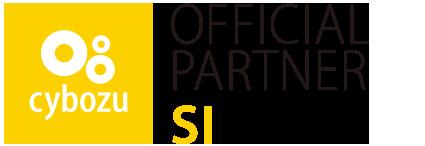 サイボウズ オフィシャル SI パートナー